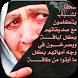 علمتني الحياة اقوال تهز القلب by DalasData