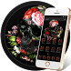 Skeleton flowers Black skull theme Lock screen by Mary J Carter