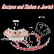 Jewish Recipes & Dishes מתכונים ומנות יהודי by H&K WEB