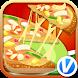 C&M Pizza Shop by Vista Entertainment