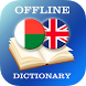 Malagasy-English Dictionary by AllDict