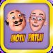 Motu Patlu King of Kings by Viacom18 Digital Media