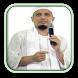 Ceramah ustad Arifin Ilham by sunmountapp