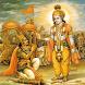 Bhagavadgeetha- Offline ♬ by Offline Appz