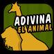 Adivina el Animal en español by Caiman Apps