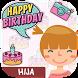 Feliz Cumpleaños Hija by CodevApps - Imagenes y Frases