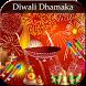 Diwali Dhamaka by Net Soft Infotech