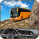 Bus Driving Simulator: Offroad by Electronic Games