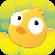Save My Birds by Infoyana Sdn Bhd
