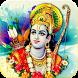 Lord Rama Gif by Sky Studio App