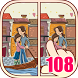 Look Difference 108 by Find the Difference Free