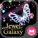 Night sky Theme-Jewel Galaxy- by +HOME by Ateam
