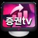 여의도증권방송 by SOFTBRIDGE