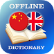 Hmong-English Dictionary