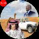 جديد شيلات فهد بن فصلا بدون نت 2019