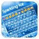 Sparkling Ice Emoji Keyboard