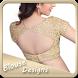 Blouse Designs Latest 2017