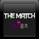 더매치 SG골프 - 골프 C.C 마스터