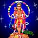 Kantha Sasti Kavasam by Appz World