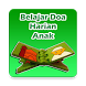 Doa Harian Anak by Argan Studio