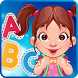 Alphabet Puzzles for Toddlers by BabyJoy Kids Games