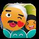 Emoji Keyboard: East Emoji
