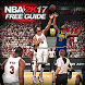 FREE: NBA 2K17 Guide by FREEGUIDE