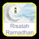Tuntunan Ibadah Ramadhan 2016 by KBM Mobile