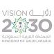Saudi 2030 by Softech sarl