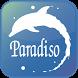 パラディソ公式アプリ by 扇屋商事株式会社