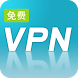 Free PPTP VPN 12+ Center by LiuDeng