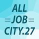 Работа в Хабаровском крае by All Job City