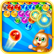 Puppy Pop: Bubble shooter by Game Jewels star studio