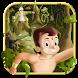 Bheem Jungle Island Run by Motion Art Games