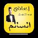 أفضل اغاني محمد السالم 2017 by apprayan