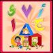 لعبة الذاكرة للأطفال by kings company
