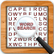 Word Search Challenge Puzzle by eng mohamed zayed