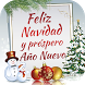 Xmas & New Year in Spanish by Ancorma Apps