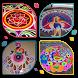 Diwali Rangoli Designs 2017 by App Life Studio
