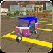 Auto Rickshaw Simulator 2016 by Iconic Click