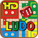 Ludo Classic Pro by KING UNIVERS