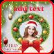 Christmas photo frame by Photo frame intira