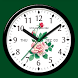 Skin Analog Clock-7 PRO by StyleSeven.com