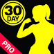 30 Day Toned Arms Trainer Pro by Creative Apps, Inc