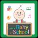 BabySchool by Virtech S.r.l.