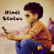Hindi Attitude Status by Indian AppSoft