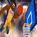 Guide NBA 2K18 IN ROBLOX by numberOne