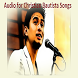 Audio for C Bautista Songs by Grass Lander