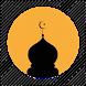 Adhan Clock