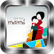 Mother's Day Greeting ECards by Top Wallpaper & News